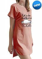 Ночная рубашка женская с принтом «EGO» SLEEPSHIRT