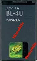 Аккумулятор Батарея для Nokia BL-4U