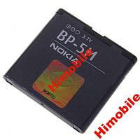 Аккумулятор Батарея Nokia 6500s High Copy BEST
