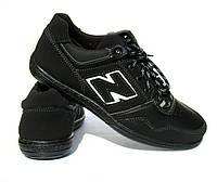 Мужские спортивные кроссовки черные р.40-45 взрослым и подросткам, отличная обувь в школу и офис как повседнев