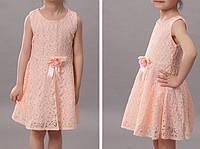 Очень нежное, красивое платье для девочки!