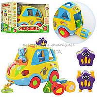 Автошка музыкальная игрушка сортер 9198