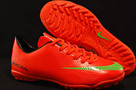Сороконожки,многошиповки Nike Mercurial