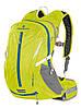 Классный туристический рюкзак с гидратором Ferrino Zephyr 17+3 Yellow 922899 желтый