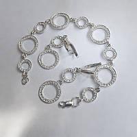 19002 Комплект Кольца Сатурна серебро 925 пробы браслет и серьги