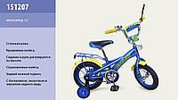 """Велосипед 2-х колес 12 """" 151207  со звонком, зеркаломми в колесах"""