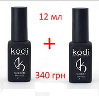Акция! Гель-лаки Топ + База Kodi 12 мл