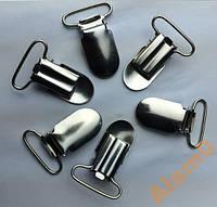 Зажимы, клипсы метал для чулок, подтяжек, 1 шт