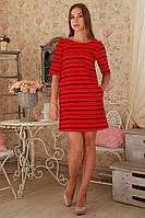 Женское красное платье в полоску