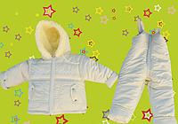 Зимний детский костюм на овчине 98, 104 рост