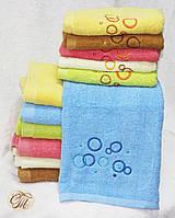 Полотенце банное Круги голубые