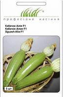Семена кабачка Алия F1 (2 500 шт) Франция Tezier