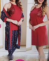 Набор женский халат + ночнушкаи и пижама 13685