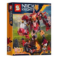 Конструктор Робот Nick Kinghts SY572