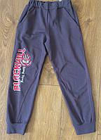 """Детские спортивные штаны для мальчика ТМ """"Фламинго"""" размер 134-140"""