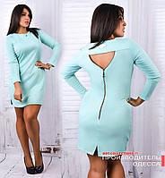Платье женское батальное FASHION с вырезом на спине (цвета в ассортименте)