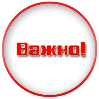 """C 29.09. по 01.10 интернет-магазин """"Алинка"""" не работает. Ревизия"""