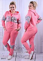 Спортивный трикотажный женский костюм размеры 48 50 52