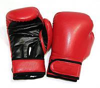Перчатки детские, для бокса, 4 оz, кожвинил
