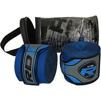 Бинты боксерские, для бокса, RDX Fibra Blue 4.5m