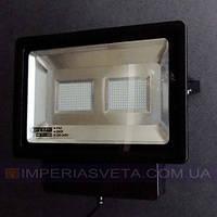 Светильник прожектор Horoz Electric светодиодный 200W LED 6400K LUX-534506