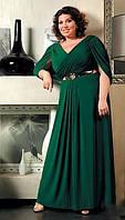 Длинное платье в пол с расклешенной юбкой, лифом с запахом и рукавами-накидкой