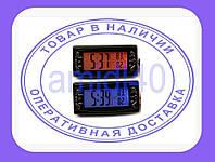 Автомобильные часы термометр подсветка 2 цвета