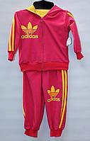 Спортивный костюм тройка для девочки 1-3 года Adidas розовый