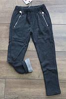 Утепленные леггинсы ( мех- травка) 4-6-8-10 лет  Цвет:темно-синий, серый, черный