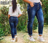 Темно-синие батальные женские джинсы