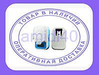 Универсальная зарядка батарей Лягушка с ЖК экраном
