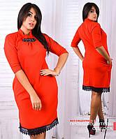Женское платье с брошью и кружевом  (разные цвета) . 48-54р.