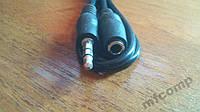 Аудио кабель 3.5 jack/M/F (удлинитель) 1.5м CA-111