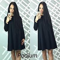 Свободное короткое платье мр-900