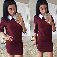 Женский модный теплый костюм: кофта с воротничком и юбка (3 цвета)