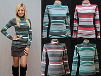 Свитер гольф шерсть , разные размеры и цвета