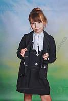 Школьный костюм сарафан и пиджак, разные размеры