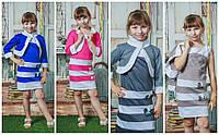 Платье + болеро, разные размеры и цвета