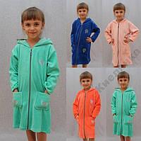 Халат детский велюровый, разные размеры и цвет