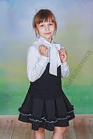 Школьная юбка с рюшей, р-ры от 128 до 152