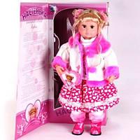 Кукла «Настенька»,  интерактивная