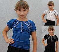Трикотажная блузка, 3 цвета, р-ры от 122 до 152