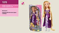 Кукла Рапунцель в нарядном платье 60 см