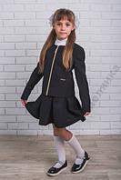 Школьная форма юбка и жакет , разные размеры