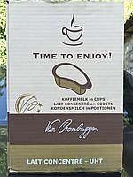 Сливки для кофе ( 200 шт-7,5 грм) Бельгия.