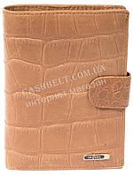 Мужской классический бумажник портмоне с натуральной матовой кожи под крокодила SALFEITE art. 2176T-F19 песочн