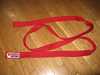 Пояс BRITISH JUDO для кимоно, длина 240 см