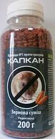 Капкан, зерновая смесь для крыс и мышей, 200г