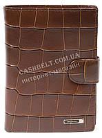 Мужской стильный классический бумажник портмоне с натуральной кожи под крокодила SALFEITE art. 2176T-F17 корич