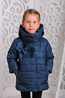 Демисезонные куртки для девочек со съемным капюшоном и манжетами  Миледи морская волна